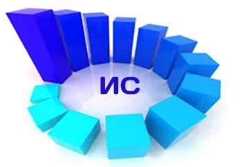 Разработка информационных систем: фактор Масштабируемости