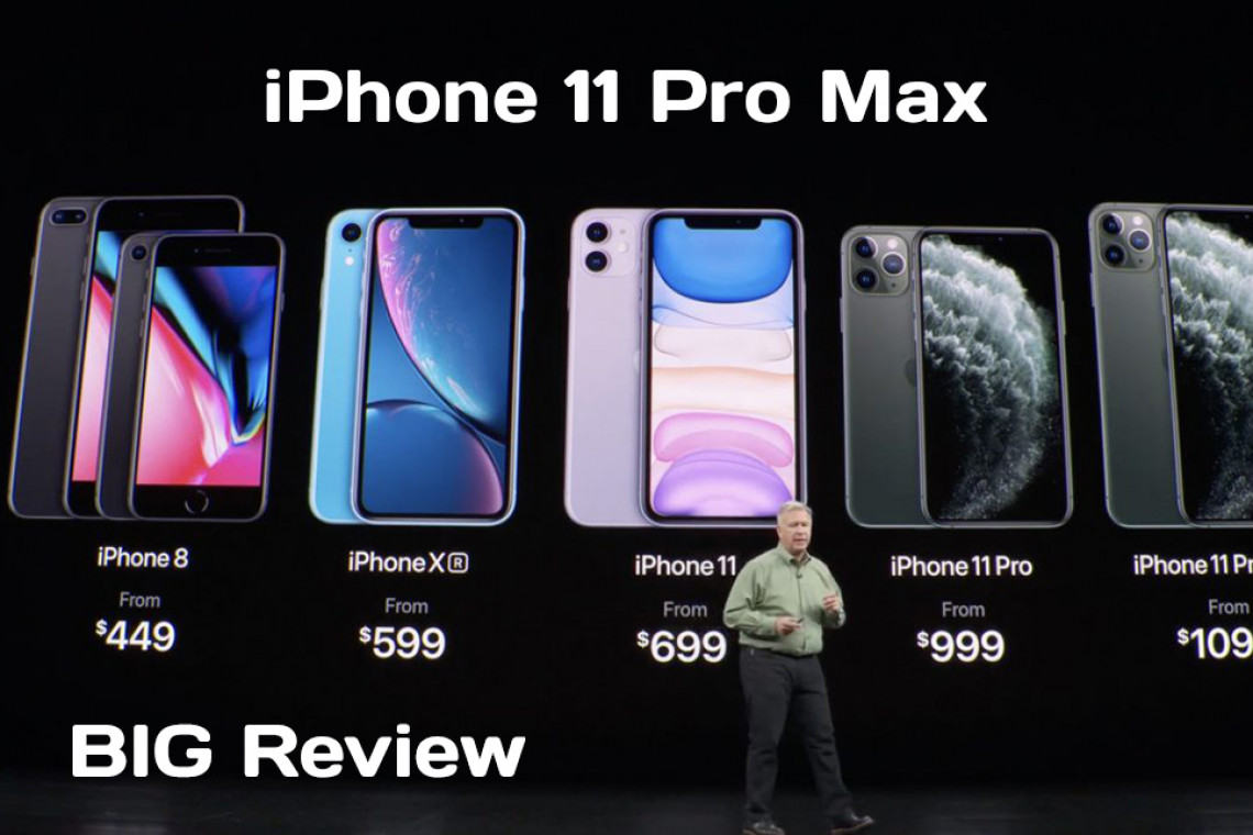 "Apple iPhone 11 Pro Max Review: the ""best"" smartphone in the world with the worst name"