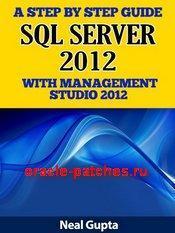 Книга A Step By Step Guide to SQL Server 2012 With Management Studio 2012