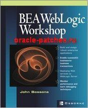 Книга BEA WebLogic Workshop: Building Rich J2EE Web Services