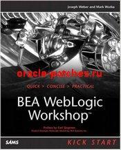 Книга BEA WebLogic Workshop Kick Start