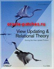Книга View Updating and Relational Theory