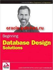Книга Beginning Database Design Solutions