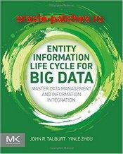 Книга Entity Information Life Cycle For Big Data