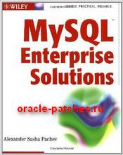 Книга MySQL Enterprise Solutions