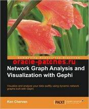 Книга Network Graph Analysis and Visualization with Gephi