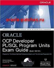Книга OCP Developer PL/SQL Program Units Exam Guide
