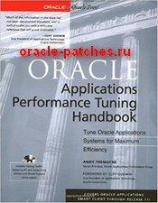 Книга Oracle Applications Performance Tuning Handbook