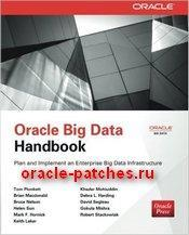 Книга Oracle Big Data Handbook