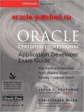 Книга Oracle Certified Professional Application Developer Exam Guide