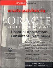 Книга Oracle Certified Professional Financial Applications Consultant Exam Guide