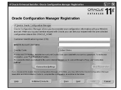 Установка Oracle Configuration Manager