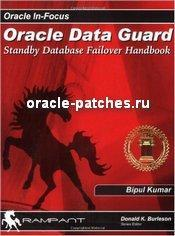 Книга Oracle Dataguard: Standby Database Failover Handbook
