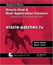 Книга Oracle Grid and Real Application Clusters