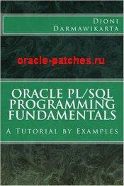 Книга Oracle PL/SQL Programming Fundamentals: A Tutorial by Examples