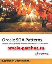 Книга Oracle SOA Patterns
