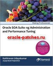 Книга Oracle SOA Suite 11g Administration and Performance Tuning