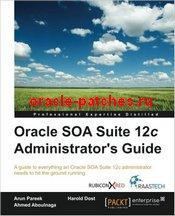 Книга Oracle SOA Suite 12c Administrator's Guide