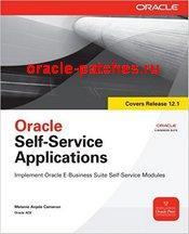 Книга Oracle Self-Service Applications