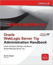 Книга Oracle WebLogic Server 11g Administration Handbook