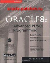 Книга Oracle8i Advanced PL/SQL Programming