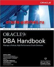 Книга Oracle9i DBA Handbook