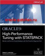 Книга Oracle9i High-Performance Tuning with STATSPACK