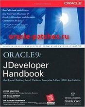 Книга Oracle9i JDeveloper Handbook