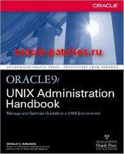 Книга Oracle9i UNIX Administration Handbook