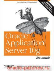Книга Oracle Application Server 10g Essentials