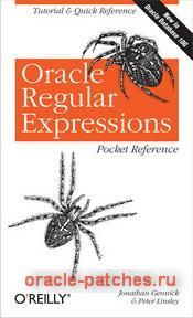 Книга Oracle Regular Expressions Pocket Reference