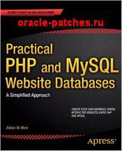 Книга Practical PHP and MySQL Website Databases