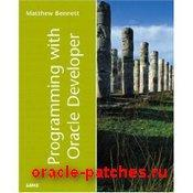 Книга Programming with Oracle Developer