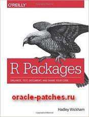 Книга R Packages