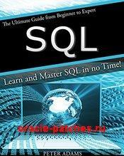 Книга SQL: The Ultimate Guide From Beginner To Expert - Learn And Master SQL In No Time!