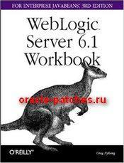 Книга WebLogic 6.1 Server Workbook for Enterprise JavaBeans