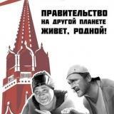AlexV аватар
