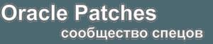 Соцсеть: Базы данных Oracle, СУБД MySQL, SQL, программирование Java, APEX, администрирование